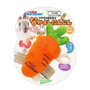 ウサギのおもちゃ なかよしにんじん×72個