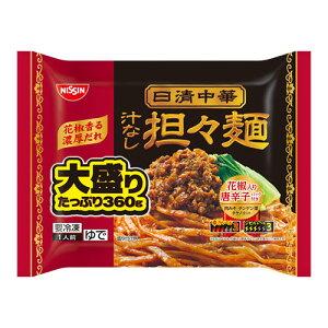日清食品 日清中華 汁なし担々麺大盛り 360g×14個 【冷凍食品】