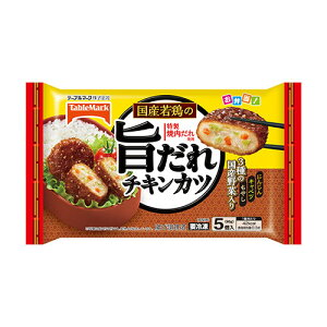 テーブルマーク 国産若鶏の旨だれチキンカツ 5個入(90g)×12個 【冷凍食品】