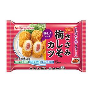 【送料無料】日本ハム ささみ梅しそカツ 110g×15袋(1ケース) 【冷凍】