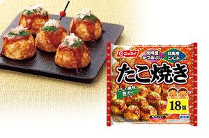 【送料無料】ニッスイ たこ焼き 18個×12袋(1ケース) 【冷凍】