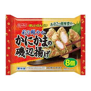 ニッスイ かにかまの磯辺揚げ 100g×12個 【冷凍食品】