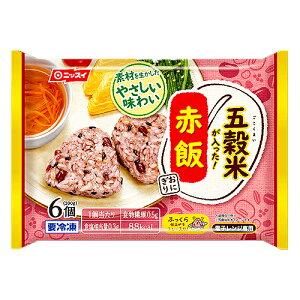 日本水産 五穀米が入った赤飯おにぎり 300g ×12袋(送料無料)(冷凍食品) /丸麦・黒米・もちきび・キヌア・アマランサス使用 /もち麦入り