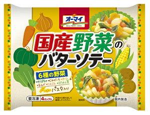 【送料無料】日本製粉  オーマイ6種野菜ソテー 袋116g×15袋(1ケース) 【冷凍】