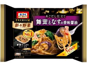 【送料無料】日本製粉 オーマイプレミアム 彩々野菜 舞茸となすの香味醤油 260g×12袋(1ケース) 【冷凍】