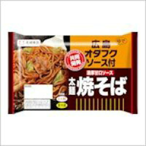 名城食品 広島オタフクソース付焼そば 濃厚甘口 2食×4個【送料無料】【冷蔵食品】