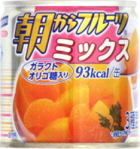【全商品ポイント5倍 4/10(土)0:00〜4/10(土)23:59】はごろもフーズ ハゴロモ朝からフルーツミックスM2 190g×24個 【送料無料】 みかん・パインアップル・黄桃が入っています。オリゴ糖を添加