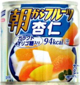 はごろもフーズ 朝からフルーツ杏仁 24個×3ケース(72個) 【送料無料】