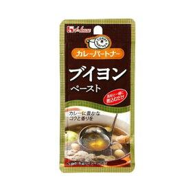ハウス食品 カレーパートナーブイヨンペースト30g ×80個【送料無料】