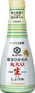 キッコーマン 新鮮 塩分ひかえめ丸大豆生しょうゆ ×24個【送料無料】