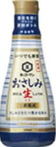 キッコーマン いつでも新鮮 おさしみ生しょうゆ ×24個【送料無料】