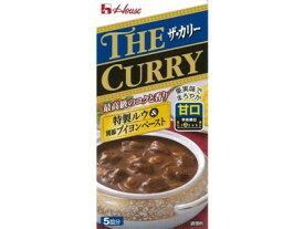 ハウス食品 ザ・カリー甘口140g ×80個【送料無料】