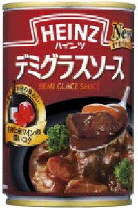 ハインツ日本 デミグラスソース 290g ×12個【送料無料】