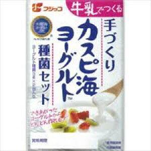 フジッコ カスピ海ヨーグルト種菌セット 6g(3g×2包)×20箱入【送料無料】