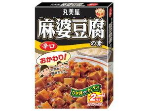 丸美屋食品工業 丸美屋 麻婆豆腐の素 辛口 箱162g×60個 【送料無料】