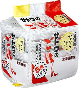 サトウ食品 サトウのごはん 北海道産ななつぼし 200g 5食パック ×8個 【送料無料】