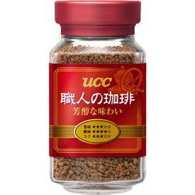 UCC 職人の珈琲 芳醇な味わい 瓶90G×12個 【送料無料】