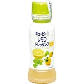 キユーピー レモンドレッシング 180ml×12個