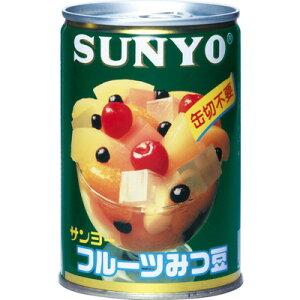 サンヨーフルーツみつ豆4号缶 425g×12個