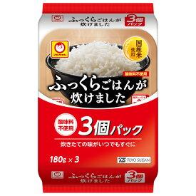 東洋水産 ふっくらごはんが炊けました 3個パック 540g(180g×3)×8袋(24個入り 1ケース)【送料無料】マルちゃん 国産米100%使用の無菌ごはん3個パック。酸味料不使用ですので、お米本来の味と香りが活きています。