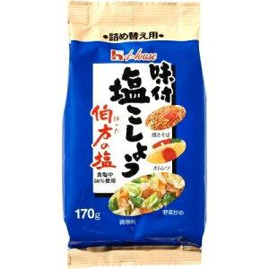ハウス食品 味付塩こしょう伯方の塩詰めかえ用170g ×60個【送料無料】
