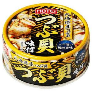 ホテイフーズコーポレーション ホテイつぶ貝風味DP4 90g×24個 【送料無料】