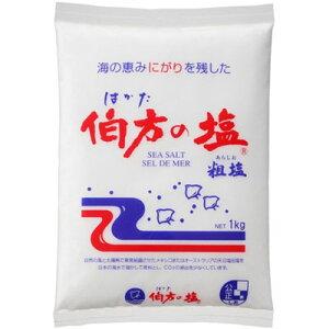 伯方塩業 伯方の塩1Kg ×10個【送料無料】