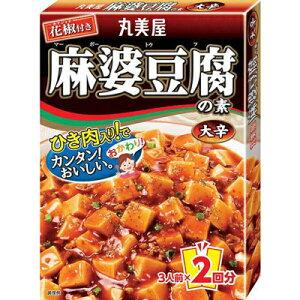 丸美屋食品工業 丸美屋 麻婆豆腐の素 大辛 箱162g×60個 【送料無料】