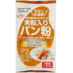 三木食品 三木食品 米粉入りパン粉 150g×30個 【送料無料】