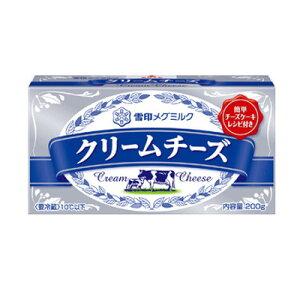 雪印乳業 雪印クリームチーズ 200g×12個 【冷蔵】