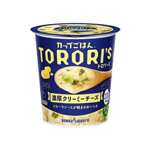 ポッカサッポロ カップごはん トロリーズ 濃厚クリーミーチーズ×12個