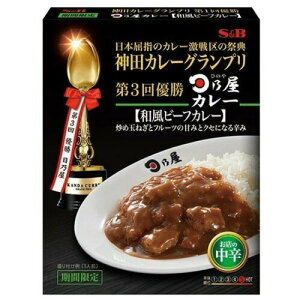 ヱスビー食品 S&B 神田カレー 和風ビーフカレー180G×10個