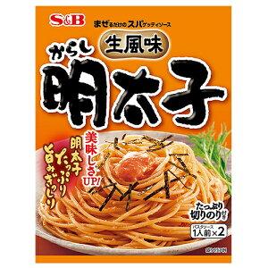 エスビー まぜるだけのスパゲッティソース 生風味からし明太子 53.4g×20個