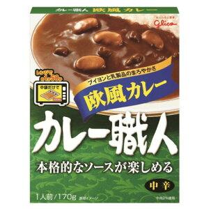 江崎グリコ カレー職人欧風カレー中辛×30個