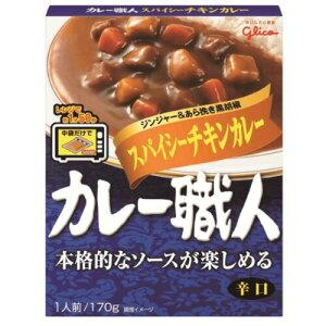 江崎グリコ カレー職人スパイシーチキンカレー辛口×40個