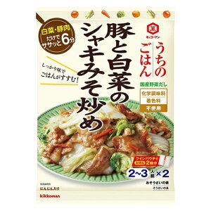 キッコーマン うちのごはん 豚と白菜のシャキみそ炒め 90g×10個
