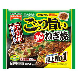 テーブルマーク ごっつ旨いねぎ焼 225g×12個 【冷凍食品】