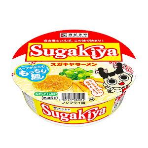 寿がきや カップSUGAKIYAラーメン 100g ×24個(2ケース) /名古屋といえば、この味で決まり!