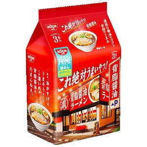日清これ絶対うまいやつ! 背脂醤油 3食パック (袋)300g ×9個 /濃厚醤油 /背脂のうまみ /ストレート麺
