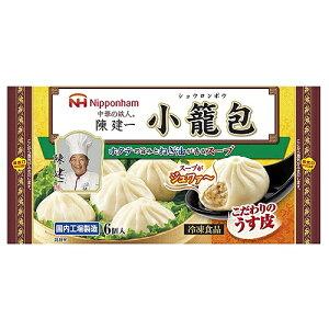 【送料無料】日本ハム 陳健一小龍包 180g×15袋(1ケース) 【冷凍】