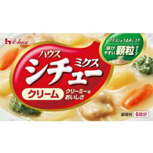ハウス食品 シチューミクスクリーム108g×30個