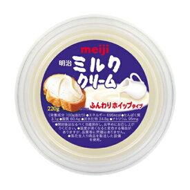 明治ミルククリーム 220g×24個
