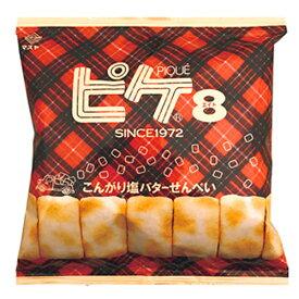 マスヤ ピケ8 55g×20個 〈こんがり塩バターせんべい〉 / 北海道産発酵バター / やめられない美味しさ / 米菓