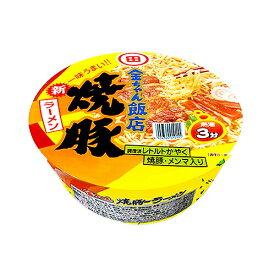 徳島製粉 金ちゃん飯店焼豚ラーメン156g ×12個 /豚骨エキス /レトルト焼豚 /メンマ、うずまきナルト、ねぎ入り