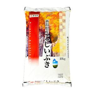 伊丹産業 新潟県産こしいぶき 10kg ×1袋【送料無料】【精米】