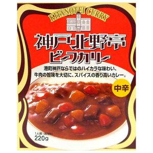 鳥取缶詰 神戸北野亭ビーフカリー中辛220g×5個