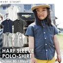 半袖シャツ キッズ フォーマル 七五三 男の子 半袖 白シャツ 子供服 シャツ ブラウス 女児 フォーマル 女の子 ベビー 綿100% コットン …