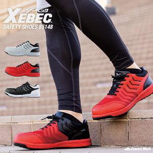 安全靴 人気 軽量 耐滑 耐油性 衝撃吸収 抗菌防臭 男女兼用 メンズ レディース プロテクティブスニーカー セーフティーシューズ 作業靴 XEBEC ジーベック 85148 JSAA B種 4E 22cm〜30cm 新作商品