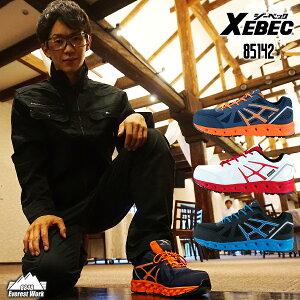 安全靴 作業靴 スニーカー レディース メンズ 防災 3E 鋼製先芯 通気性 衝撃吸収 耐滑 抗菌 防臭 軽量 耐油 ゴム底 EVA JSAA A種認定 XEBEC ジーベック 85142