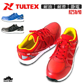 c737d55de337b3 TULTEX 人気 安全靴 タルテックス 撥水 メッシュ セーフティシューズ 通気性 静電 フィット